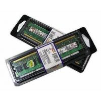 Buy cheap Desktop DDR2-667MHZ,PC5300,240Pin,512M/1GB/2GB ! from wholesalers
