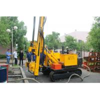 Buy cheap CYG300 Pen - Air Crawler Drilling Rig Tractor / Hydraulic Rig Machine from wholesalers