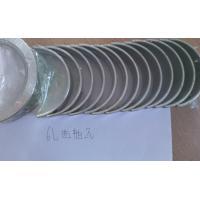 Buy cheap Cummins 6L Main Bearing product