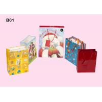 Buy cheap Recyclable Paper Carrier Bag, Promotional Paper Bags For Shopping Packaging OEM from wholesalers