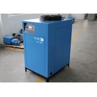 Buy cheap PM Motor Variable Speed Air Compressor , Rotary Screw Type Quiet Air Compressors product
