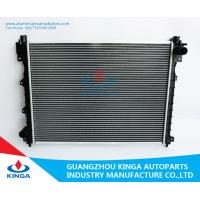 Buy cheap Professional Fantastic Low Price Land Rover L'10-13 MT Auto Radiator Car Radiator Replacement from wholesalers