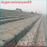 Buy cheap Gabion Wire Mesh/Gabion Cage/Gabion Wall (Factory) from wholesalers
