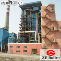 Buy cheap DHX CFB Boiler from wholesalers