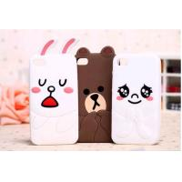 Buy cheap Fashion design line stlye Silicon Case for iPhone 5 from wholesalers