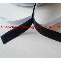 Buy cheap Flame resistant self adhesive hook and loop/ FR retardant sticky nylon fastener from wholesalers