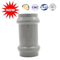 Buy cheap Two Faucet Reducing Joints DN UPVC Pressure Pipe Fittings Exported Foreign Countries from wholesalers