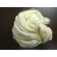 Buy cheap Wool Fibers from wholesalers