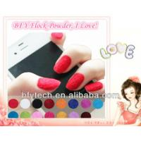 Buy cheap Colorful Velvet flocking powder for nail polish from wholesalers