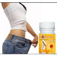 Buy cheap FDA GMP Trim Fast Diet Pills Weight Loss Supplements For Women from wholesalers