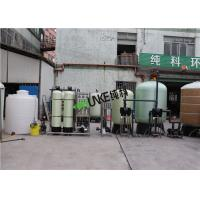 Buy cheap FRP 500LPH Reverse Osmosis Machine For Drinking / Chemical / Priting from wholesalers
