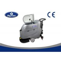 Buy cheap Fashionable Commercial Electric Floor Cleaning Machines With Large Capacity Colorful from wholesalers