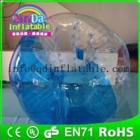 Buy cheap Bubble football, soccer bubble,bubble ball for football from wholesalers