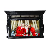 Buy cheap 2 din honda navigation system with gps bluetooth swc for pilot from wholesalers
