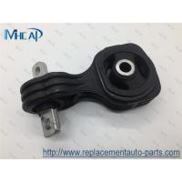 Buy cheap Engine Mounting Rubber,  Rod, Torque (Lower), 50890-SNA-A82 Honda Civic 2006-2011 FA1 product