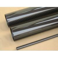 Buy cheap 100% carbon fiber nanotube   CNT carbon nano tube carbon nanofibers can be OEM from Wholesalers