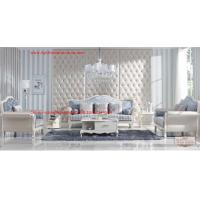 Buy cheap Luxury Fabric Sofa set in 1+2+3 seat  used Rubber wood frame and Plywood with High density sponge infilled product