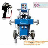 Buy cheap High Pressure Polyurethane PU Spray Machine, PU Pouring Equipment Serving Aloft Work from wholesalers