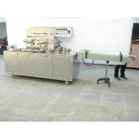 Buy cheap Pharmaceutical Confectionery Food Cellophane Overwrapping Machine (1999-B) from wholesalers