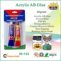 Buy cheap Metal Bonding Acrylic Ab Strong Adhesive Glue For Industrial , Fast Dry from wholesalers