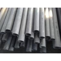 Buy cheap Hastelloy C-276 Nickei Alloy Stainless Steel Seamless Tube / Pipe Super Alloy from wholesalers