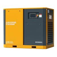 Buy cheap Airhorse high Quality Stationary Silent Electrical Screw Air Compressor Made in China 75kw,100hp from wholesalers
