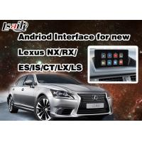 Buy cheap Android 6.0 Lexus Video Interface for 2014 - 2017 RX / IS / ES / IS / NX / LX / LS with WIFI Network from Wholesalers