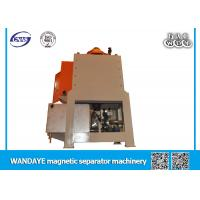Buy cheap 1400DCA Magnetic Coolant Separator , High Intensity Magnetic Equipment 750 mm from wholesalers