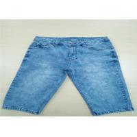 Buy cheap 100% Cotton Light Blue Mens Short Pants Of Cool Feeling And Permeability product