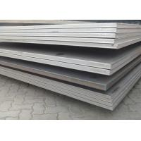 Buy cheap ASTM A36 carbon mild steel plate for shipping and profing from wholesalers