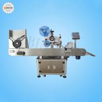 Buy cheap Automatic horizontal round bottle labeling machine product