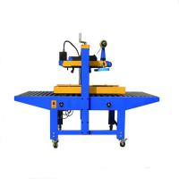 Buy cheap Shanghai supplier Corrugated cardboard box folding machine from wholesalers