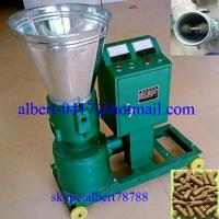 Buy cheap Flat die sugarcane waste wood pellet machine from wholesalers