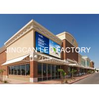 Buy cheap 160x160mm Led Large Screen Display , Outdoor Smd Led Display IP65 from wholesalers