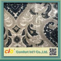 Buy cheap Color Printed Modern Upholstery Fabric Soft Beautiful For Sofa Material product