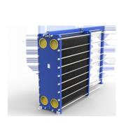 Buy cheap SONDEX traditional plate heat exchangers,Gasket plate heat exchanger,Industry heat exchanger from wholesalers