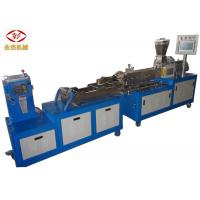 Buy cheap High Speed Plastic Pelletizing Machine With Mini Lab Twin Screw Extruder SJSL20 from wholesalers