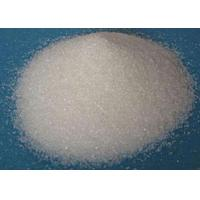 Buy cheap Acesulfame potassium Acesulfame - K CAS 55589-62-3 Sweetening Agent White Powder from wholesalers
