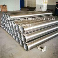 Buy cheap APT STC thread end wire wrapped continuous slot Johnson water well screens pipe from wholesalers