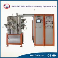 Buy cheap Vacuum Titanium Nitride Coating Equipment from wholesalers
