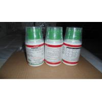 Buy cheap CAS 79983-71-4 Agro Pesticides In Agriculture / Hexaconazole 5% SC Fungicides from wholesalers