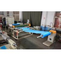 Buy cheap FULLY AUTOMATIC High Standard EPE Foam Fruit Mesh Extrusion Line with EPE FOAM SHEET FILM LAMINATING MACHINE from wholesalers