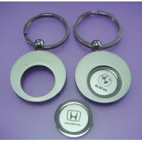Buy cheap Custom Made Trolley Coin Keychain from wholesalers