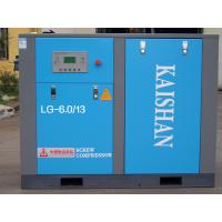 Buy cheap 45kw 6.2m³/min Air Cooled Double Air Compressor , Quiet Air Compressor from wholesalers