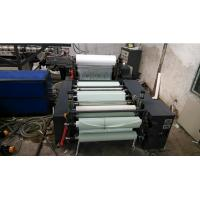 Buy cheap Toe Puff Chemical Sheet Extrusion Machine , Toe Puff Sheet Laminating Machine, Back counter material coating machine from wholesalers