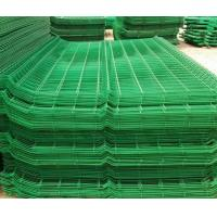 Buy cheap pvc coated fence wire/carbon steel wire mesh fence from wholesalers