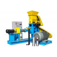 Buy cheap Floating Fish Feed Pellet Machine Widely Used Fish Feed Making Machine Quality Extruded Fish Feed from wholesalers