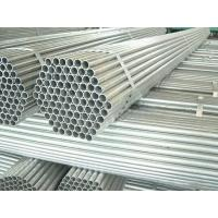 Buy cheap Scaffolding Steel Pipe,Scaffold,Scaffolding Pipes,Tubular from wholesalers