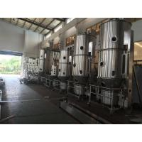 Buy cheap SUS304 SUS316  Instant food Fluidized bed granulator for granulator machine for APIs from wholesalers