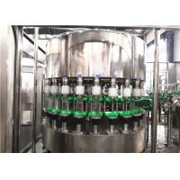 Buy cheap 250ML Glass Bottle Filling And Capping Machine Fruit Juice Plant For Large Capacity from wholesalers